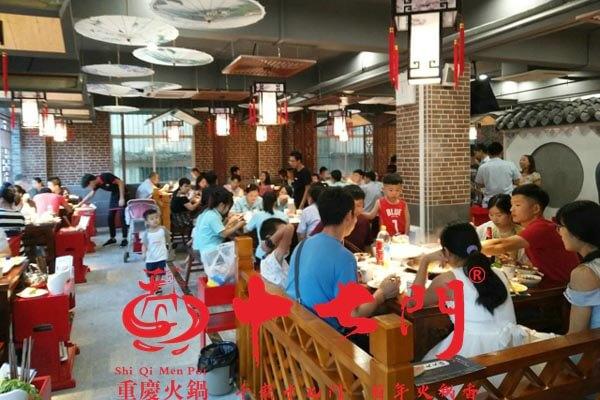 重慶特色火鍋店加盟:加盟十七門,大幅降低投資風險