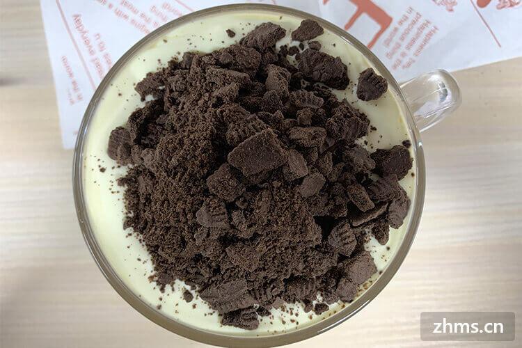 甜品18喵饮品相似图片1