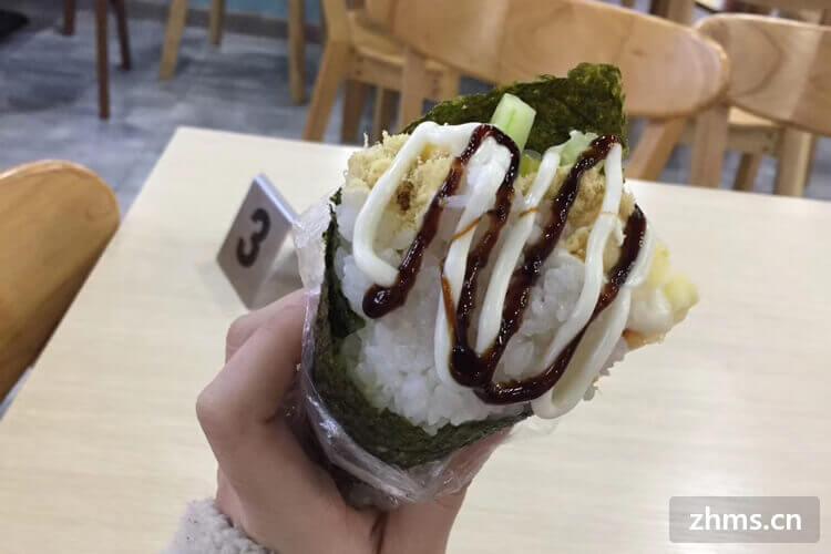 稚米手作饭团相似图片2