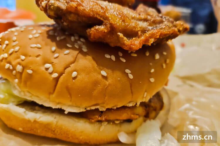 炸鸡汉堡店加盟首选品牌