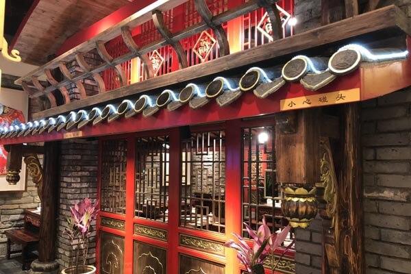 重慶山城小龍女火鍋:滿屏都是麻辣鮮香!