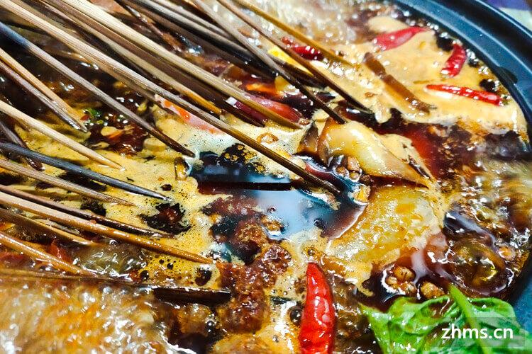 啵啵鲜牛肉串串香相似图1