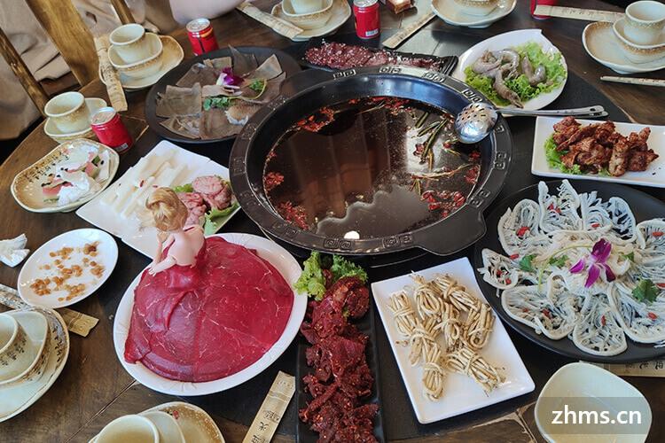我想加盟贤合庄火锅,请问贤合庄火锅加盟费多少钱?