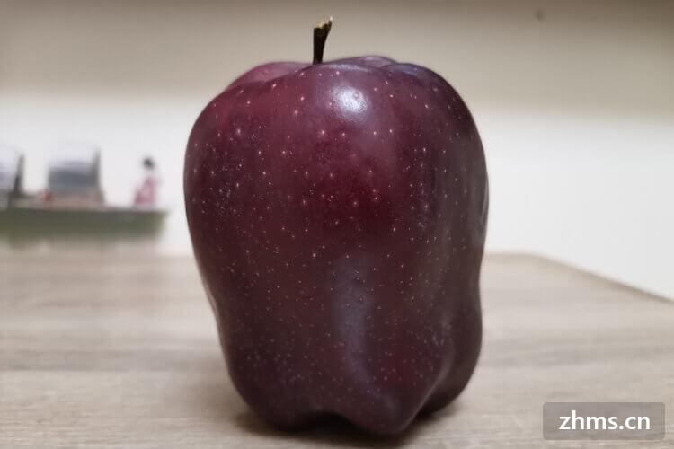 蛇果和苹果的区别