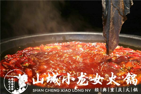 重庆十大火锅店加盟:火锅店生意好的必备因素你的店面有了吗?
