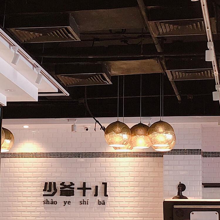 店名和装修都非常有格调的一家餐厅,必点菜冰镇菠萝油好吃到爆