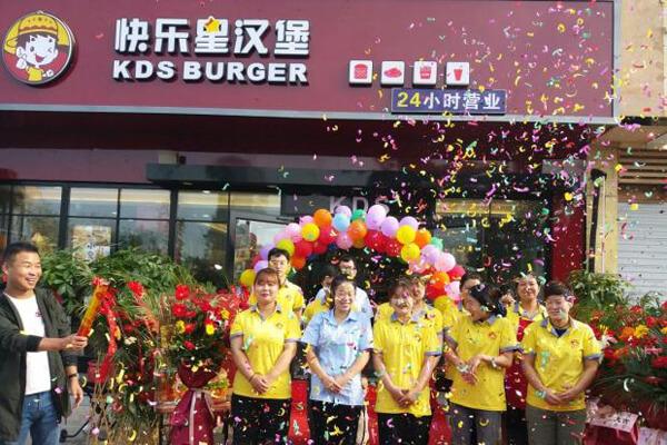 快乐星汉堡店加盟,合作共赢创造更多的财富!