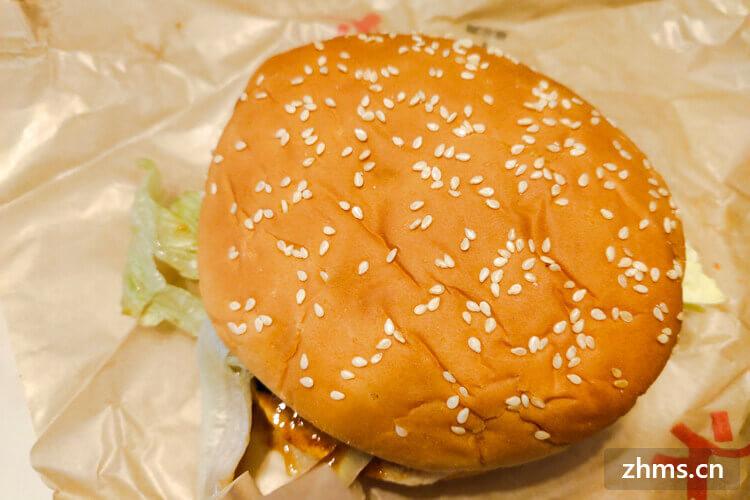 卡乐滋汉堡相似图片2