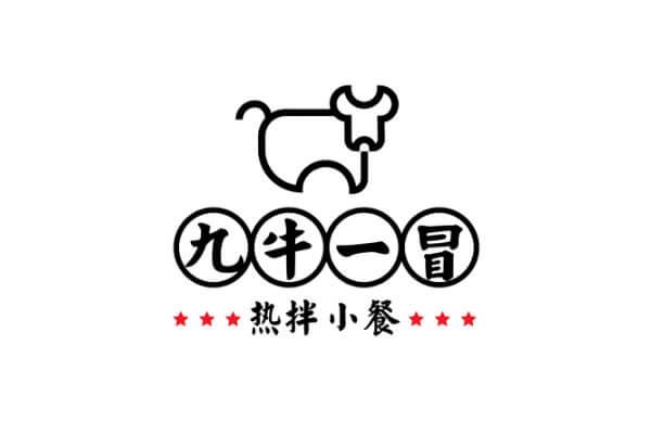 【小龙坎旗下】九牛一冒新派冒菜