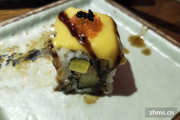 米尚寿司相似图片2
