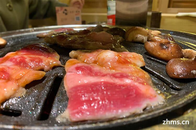 明成缘韩国传统炭火烤肉相似图片2