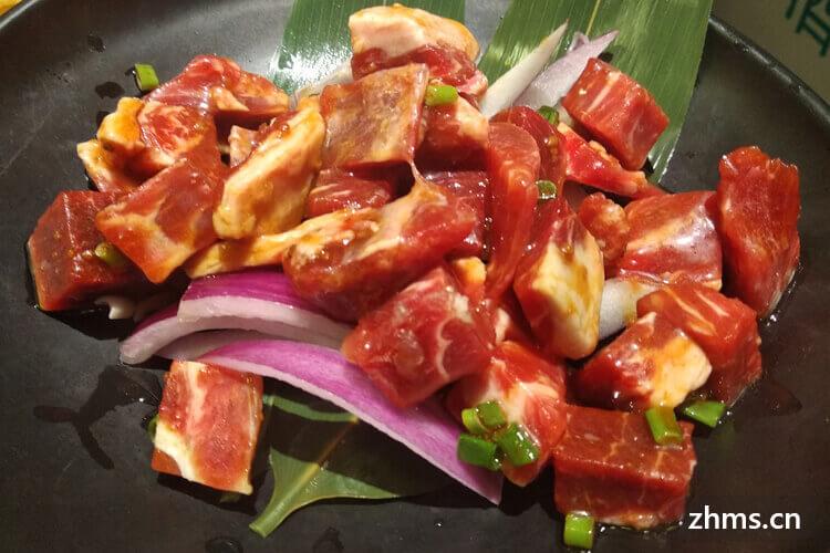 汉丽轩韩式自助烤肉相似图片2