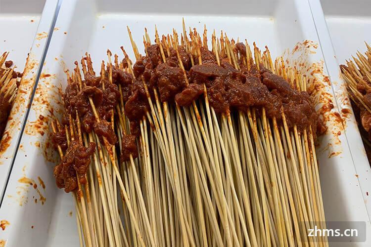麻婆串串香相似图片1