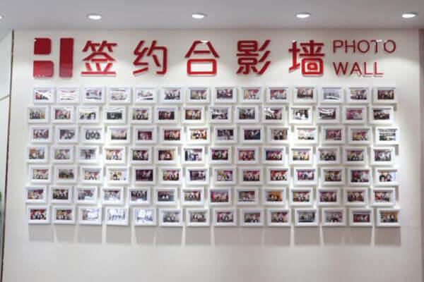 重庆火锅连锁店加盟:以诚换诚,为您的成功保驾护航