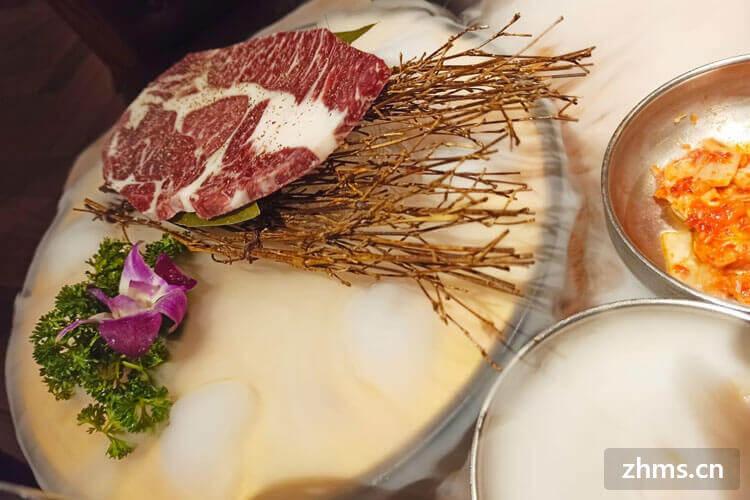 壹度烤肉相似图片3