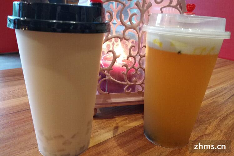 澜亭里奶茶相似图