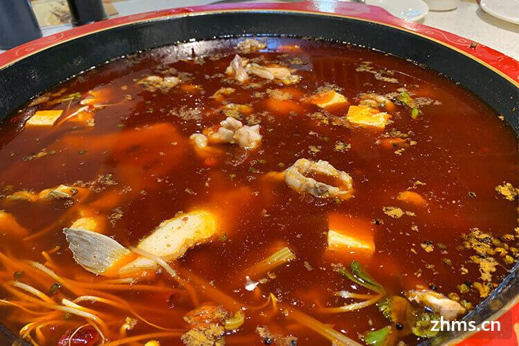 麻麻鱼火锅相似图片1
