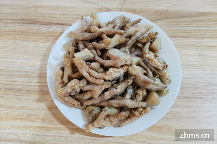 杨程猪手熟食相似图片1