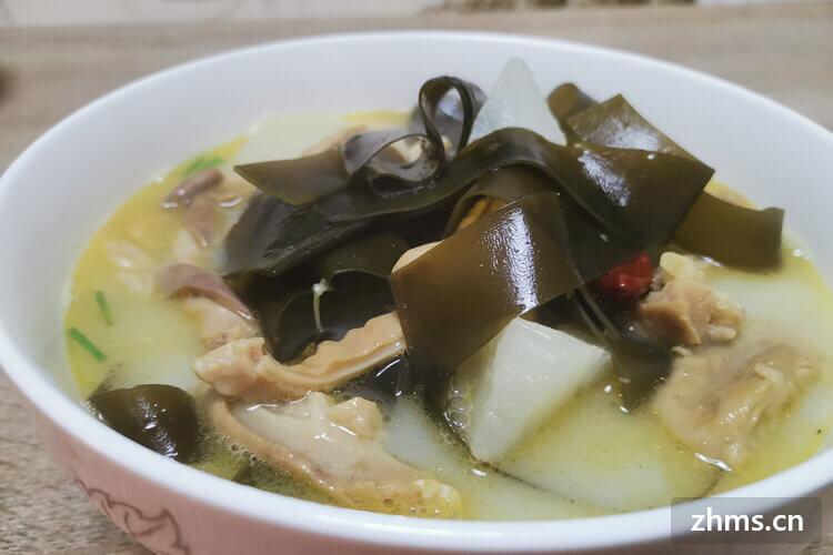 一品红川菜相似图片1