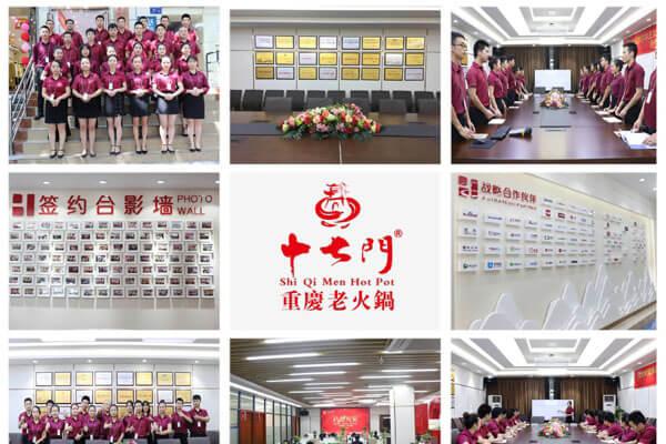 重庆火锅加盟投资:加盟这一家,成就创业者成功人生