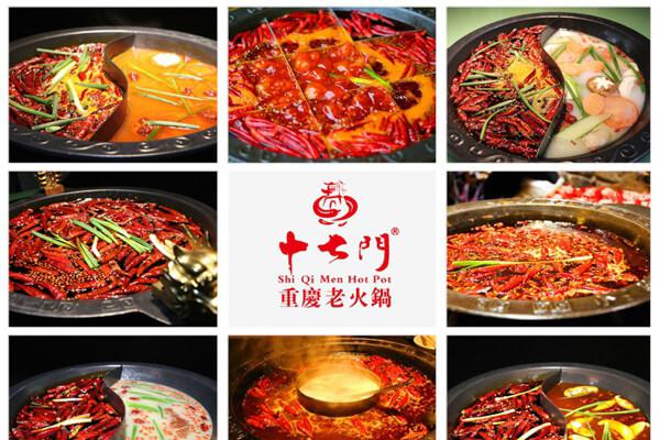 重慶火鍋加盟連鎖十大品牌:四大特色,打造日進斗金門店