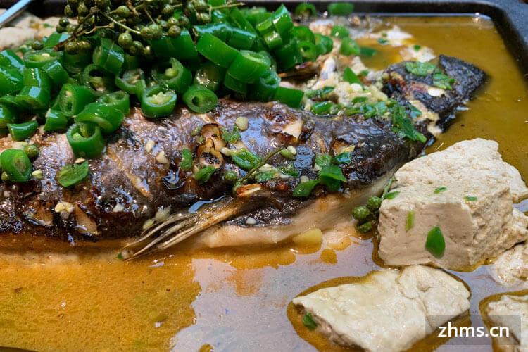 匠子烤鱼相似图片2