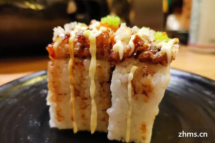 鱼米鲜寿司相似图片1