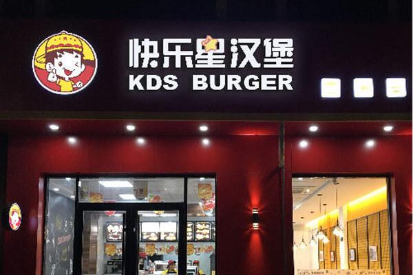 「斗石餐饮」新疆喀什塔依尔•图尔贡兄妹创业,选择靠谱品牌!