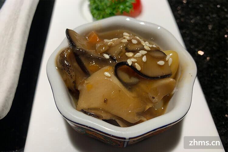 清太郎日本料理相似图片1