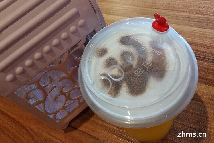维维奶茶相似图