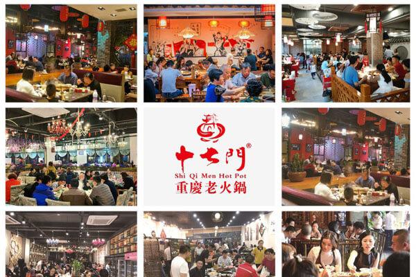 重庆火锅连锁店加盟:有不合理消耗?两大妙招轻松解决