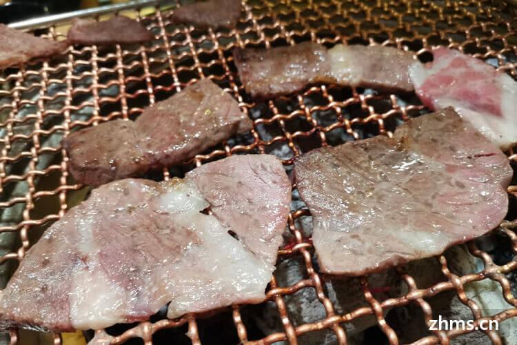 老爹烤肉相似图片2