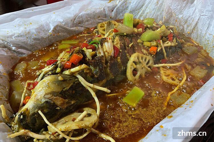 漫烤鱼相似图片2