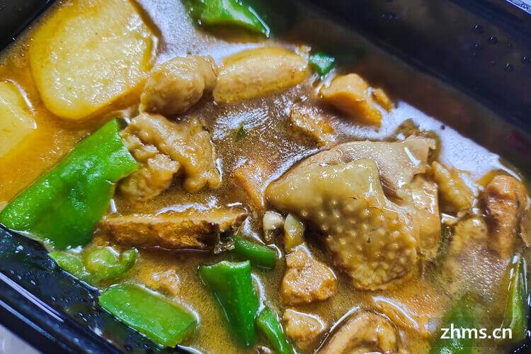 想要加盟邹宇记黄焖鸡米饭,请问如何加盟邹宇记黄焖鸡米饭?