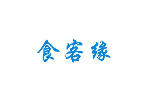 食客缘中式快餐
