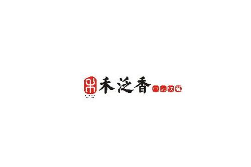 禾泛香中式快餐
