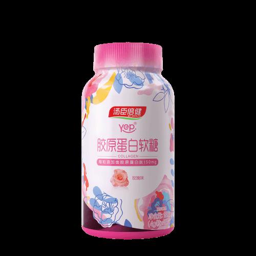 如何补充胶原蛋白?试试好吃又养颜的胶原蛋白软糖吧!