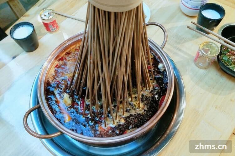 牛掌门砂锅串串香相似图