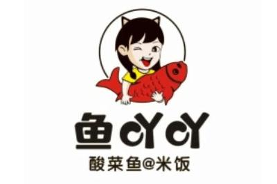 【30平米开店】鱼吖吖酸菜鱼