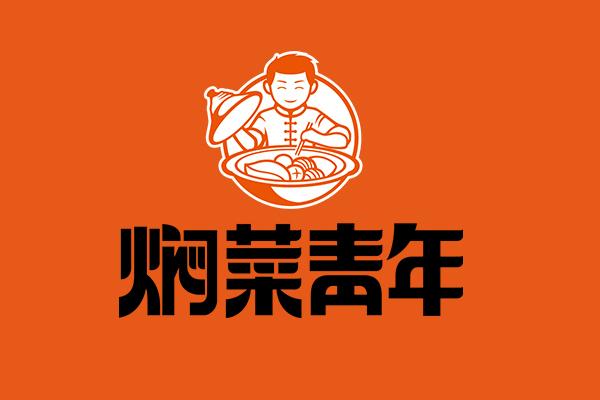 【2人万元开店】焖菜青年