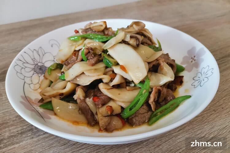 杏鲍菇炒肉要焯水几分钟