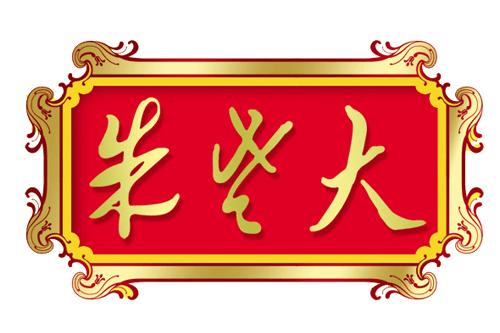朱老大水饺