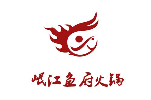 岷江鱼府火锅