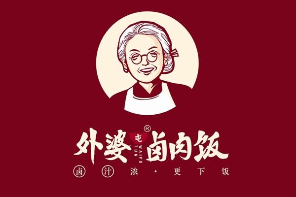 外婆卤肉饭