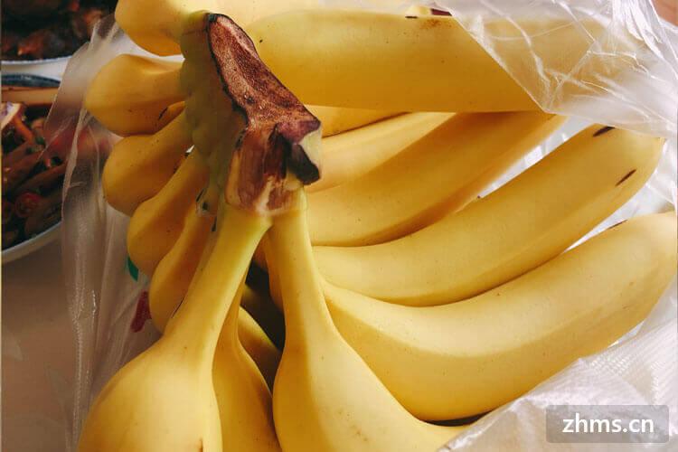 香蕉有点苦是怎么回事