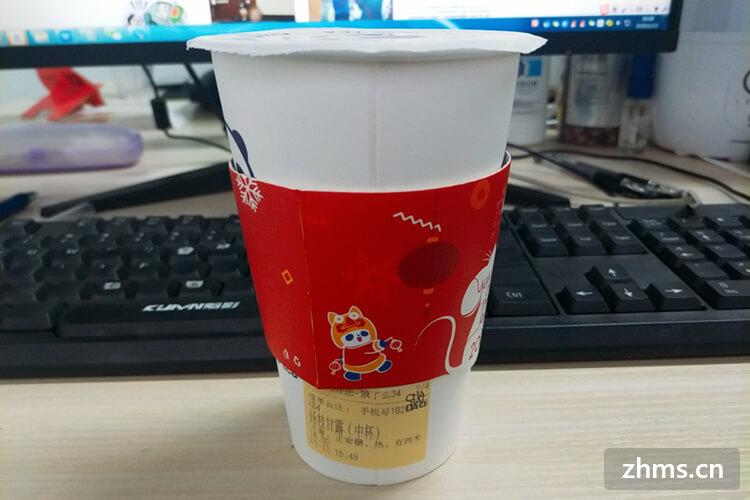 非尝6 1奶茶相似图片3