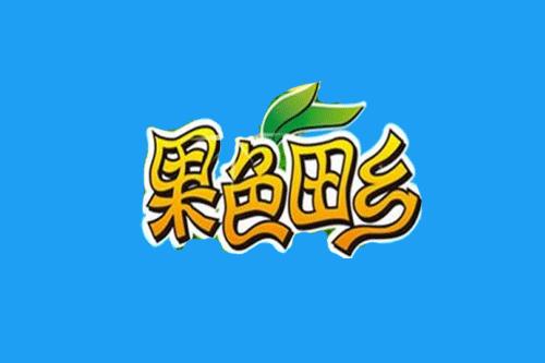 果色田乡休闲食品