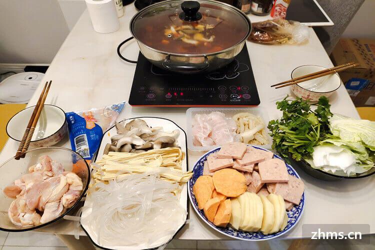 煮煮乡骨汤麻辣烫相似图