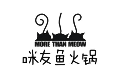 咪友鱼火锅
