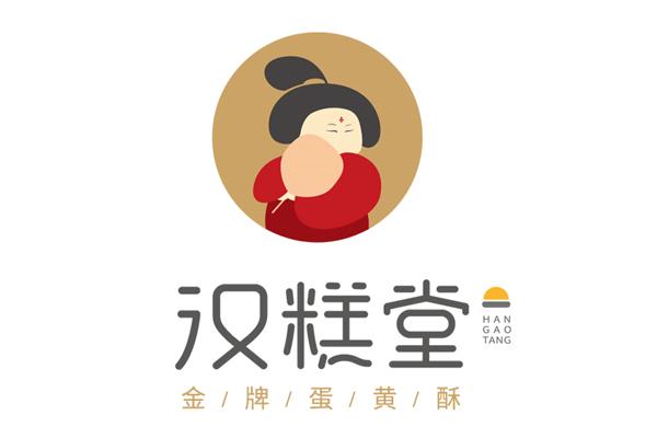 【CCTV推荐糕点】汉糕堂金牌蛋黄酥